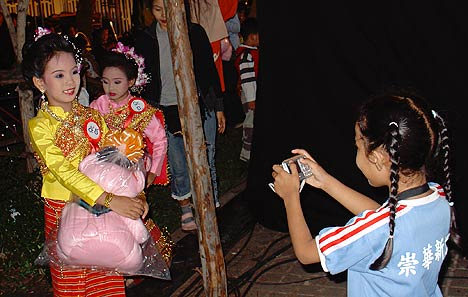 Loy Krathong Festival - Chiang Mai