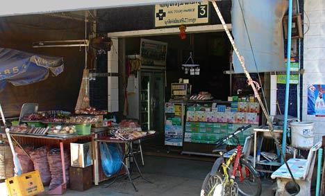 laos drugstore valium