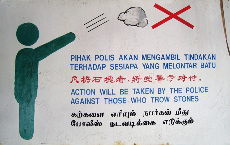 cloud police sign