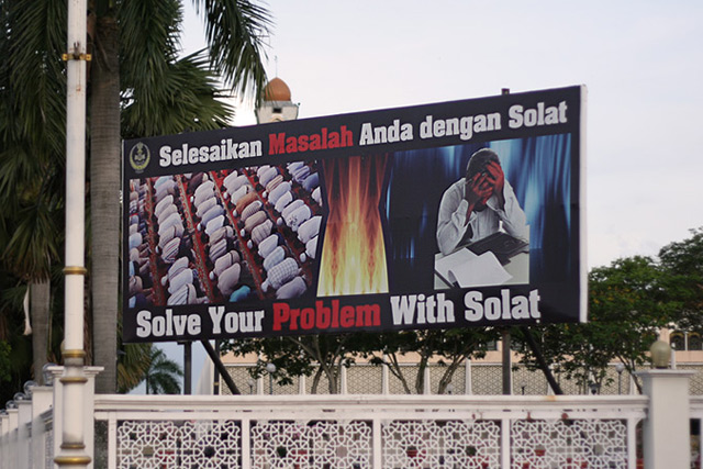 solve your problems with solat