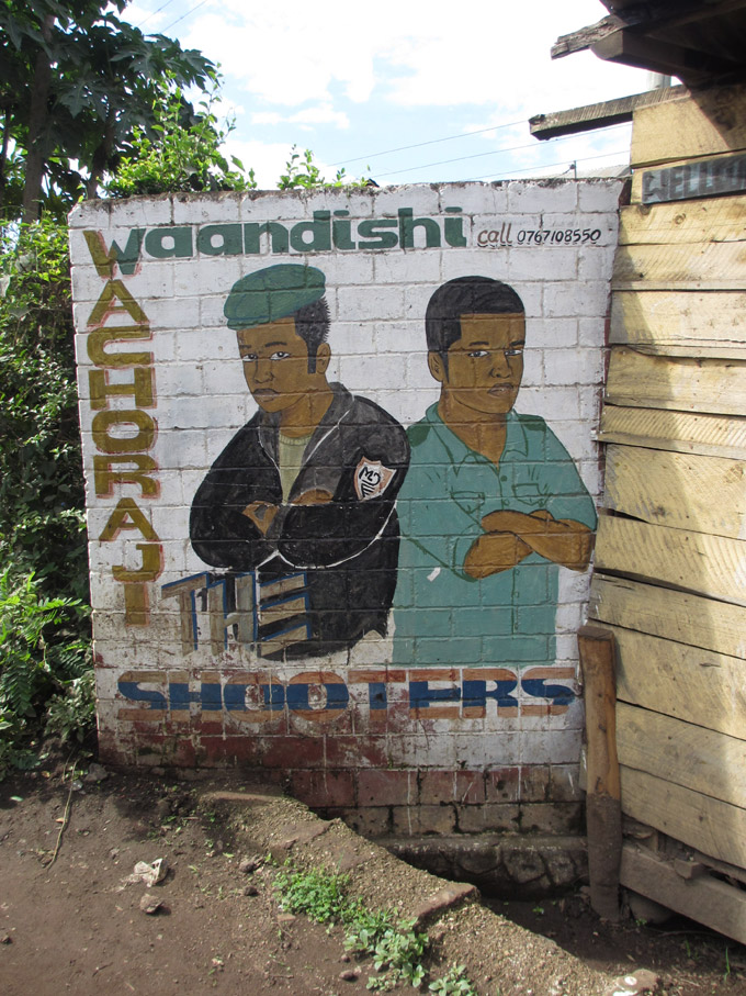 the-shooters